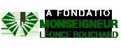 La fondation Monseigneur Léonce Bouchard